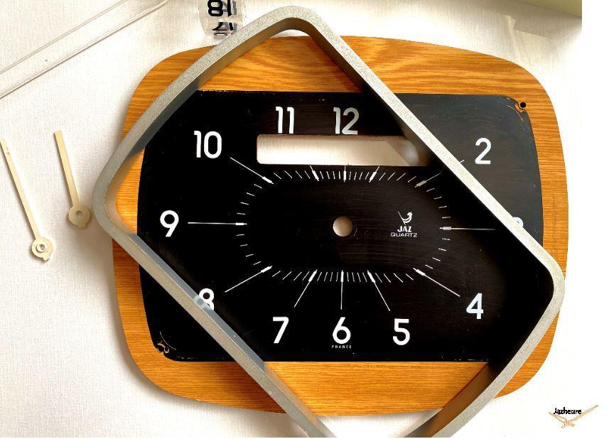 Horloge Jaz VERIC (1979-1981)